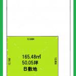 【売地:袖ヶ浦海側区画整理地】50.05坪売地販売♪南側・建築条件付き