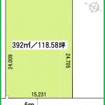 【売地:袖ヶ浦海側区画整理地】駅から徒歩10分!広々118・58坪♪建築条件なし!